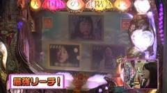 #188 ビワコのラブファイター/CRぱちんこ天国の階段/動画
