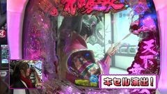 #201 ビワコのラブファイター/花の慶次X〜雲のかなたに〜/動画