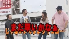 #6 ノックアウト/パチスロ北斗 新伝説創造/ハーデス/動画