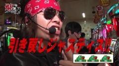 #1 極Zセレクション/ニューパルサーSPII/動画