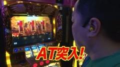 #192 黄昏☆びんびん物語/エヴァまご2/凱旋/CRハーデス/動画