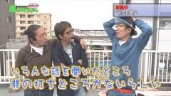 #47 あるていど風/天龍/ブラクラ3/笑ゥ3/星矢 海皇/動画