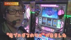 #50 あるていど風/天龍/まどマギ/Zガンダム/動画