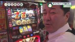 #47 パチ電/ハーデス/ファンジャグ/バジ絆/番長3/動画