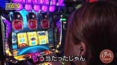 #39 極Zセレクション/パチスロ 超GANTZ/動画