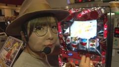 #79 極Zセレクション/HEY!鏡/動画