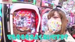 #310 木村魚拓の窓際の向こうに/かつなり/動画