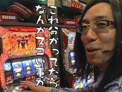 #30 ういちとヒカルのおもスロいテレビ聖闘士星矢/回胴覇王伝 零/動画