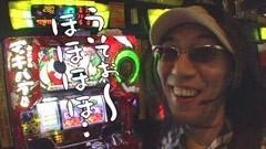 #135 おもスロ/みどりのマキバオー届け!!日本一のゴールへ!!/動画