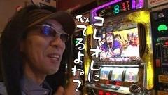 #185 おもスロ/煩悩BREAKER禅/ミリゴ凱旋/動画