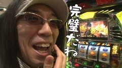 #186 おもスロ/ジャッカスチーム/北斗の拳 転生の章/動画