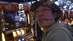 #213 おもスロ/凱旋/沖ドキ!トロピカル/動画