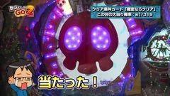 #2 閉店GO2/ヤッターマン/ナナシーDX/烈火2/大海3アグネス/動画