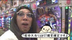 #264 おもスロ/ 水戸黄門III/逆転裁判/鉄拳2闘神/沖縄4/動画
