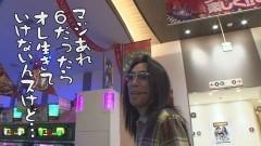 #302 おもスロ/凱旋/魔法少女まどか☆マギカ/動画