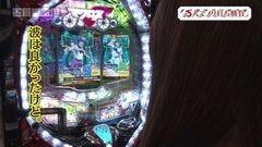 #4 旅打ち/CRマクロスF2/沖トロ/沖ドキ!/動画
