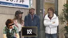 #1 パチマガ超3/CR真・花の慶次2/CR大海物語4/動画