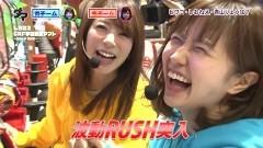 #3 満天クインテット/ヤマト/009COJ/天破/マクロスF3R/動画