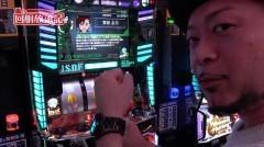 #49 回胴放浪記/ GATE 自衛隊 彼の地にて、斯く戦えり/動画