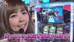 #55 笑門/GI優駿倶楽部/動画