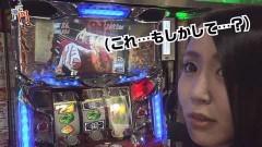 #84 笑門/押忍!サラリーマン番長/動画
