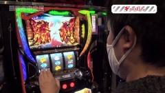 #119 旅打ち/スロ モンキーターンIV/マイジャグIII/リングにかけろ1/動画