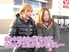 #63水瀬&りっきぃのロックオン京都府向日市/動画