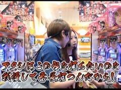 #80水瀬&りっきぃのロックオン新潟県新潟市編/動画