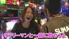 #128 水瀬&りっきぃのロックオン/サラ番/牙狼金色になれ/動画