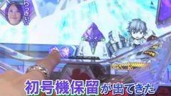#133 水瀬&りっきぃのロックオン/サラ金/CRヱヴァ9/沖ドキ!/動画
