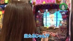 #201 ロックオン/CRまどマギ/ハーデス/吉宗4/動画