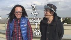 #323 おもスロ/ドリームクルーン500/押忍!番長A/動画