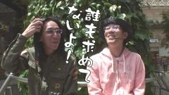 #327 おもスロ/不二子TYPE-A+/動画