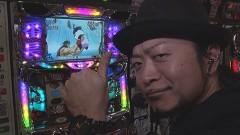 #51 らんなうぇい/押忍!サラリーマン番長/動画