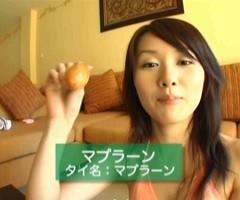 #17 中村ちひろ「ENJOY」/動画