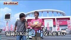 #114 わかってもらえるさ/沖ドキ/秘宝伝Last/デビルメイクライクロス/動画