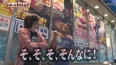 #139 わかってもらえるさ/スロ星矢/GF(仮)/慶次 戦槍/動画