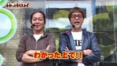 #179 わかってもらえるさ/GANTZ:2/北斗7 転生/動画