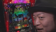 #49 らんなうぇい/スロ サラリーマン金太郎/北斗 天昇/動画