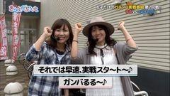 #2 きゃとふぁ/沖海4/おたすけ部/009 RE/動画