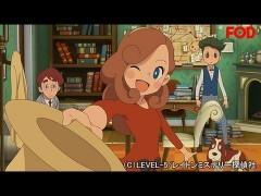 #1 【無料】カトリーエイルと不思議な家/動画
