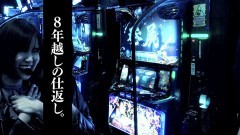 #102 旅打ち/バジ絆2/ゴージャグ/マイジャグIII/Pビッグドリーム2/動画