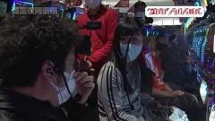 #126 旅打ち/スロ ダンまち/Pキャプテン翼 石崎バージョン/P戦国乙女5 1/219〜1/184ver./動画