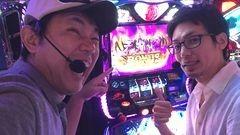 #35 ふらっと55/シャドウハーツII-運命の道標-/煩悩BREAKER禅/動画