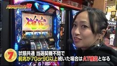 #4 パニ7スピンオフ/クラセレ/クレ秘宝2/バジ絆/ケロット3/動画
