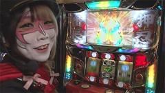 #133 必勝本セレクション/アキラとアクマのすろとらべる総集編/動画