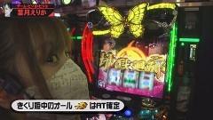#160 必勝本セレクション/地獄少女 宵伽/ゴージャグ/動画