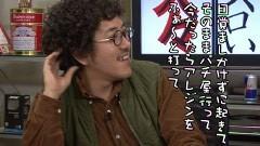 #76 ういちとヒカルのおもスロい人々/木村魚拓/動画