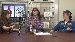 #127 おもスロい人々/せんだるか/動画