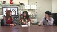 #189 おもスロい人々/エミ/動画